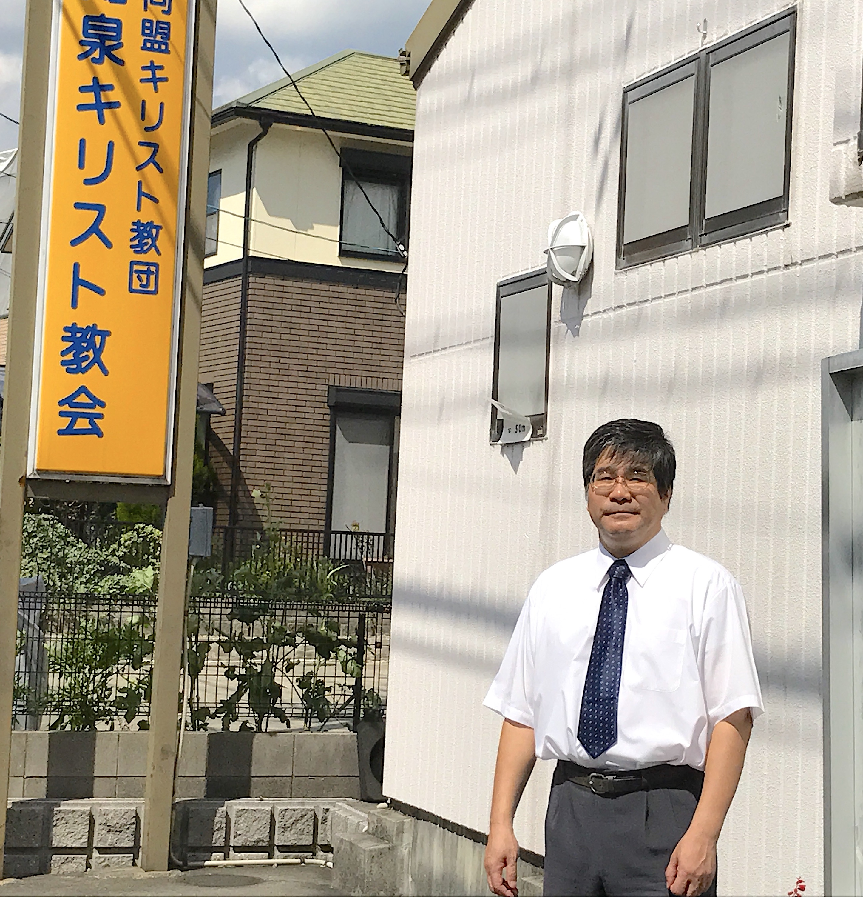 田中秀之牧師